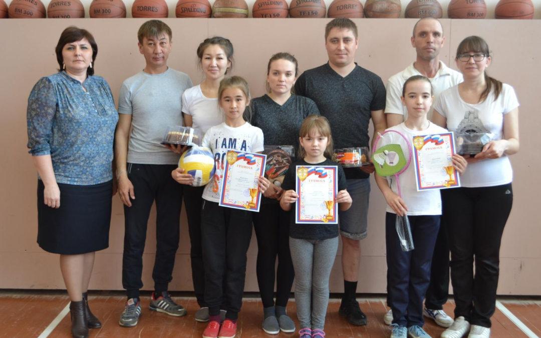 Белозерские семьи участвовали в спортивном фестивале