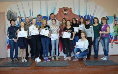 В Белозерском районе готовят спортивных волонтеров