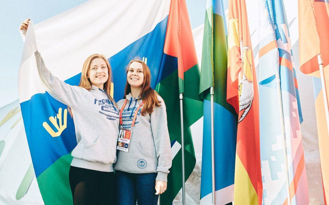 Более 100 волонтеров заявились на форум «УТРО — 2018»