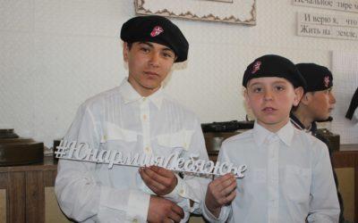 Юнармейцы Лебяжья соревновались на спартакиаде