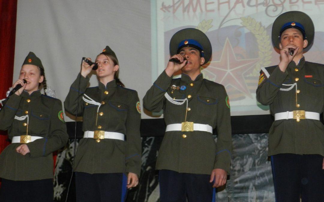 Молодежь Зауралья участвует в акции «Единый урок мужества»