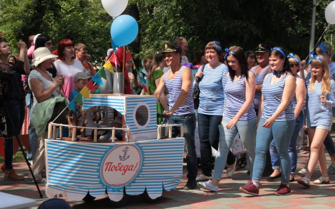 Курганский Дом молодёжи ищет участников «Парада детства»