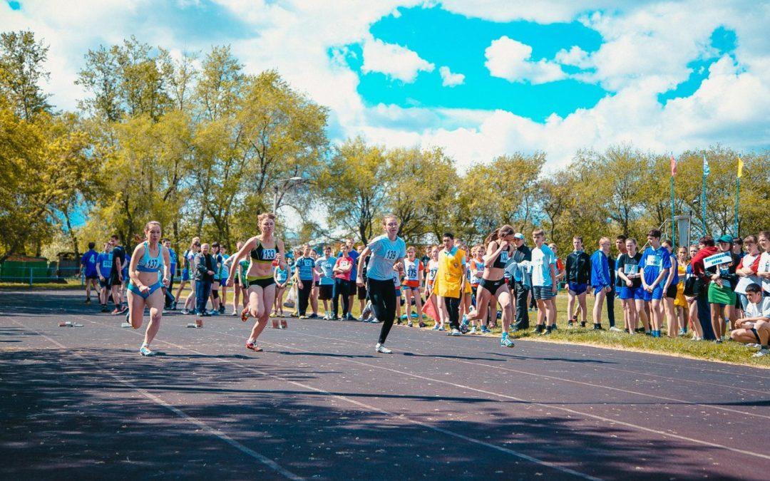 Зауральские школьники сразились в Президентских состязаниях и играх