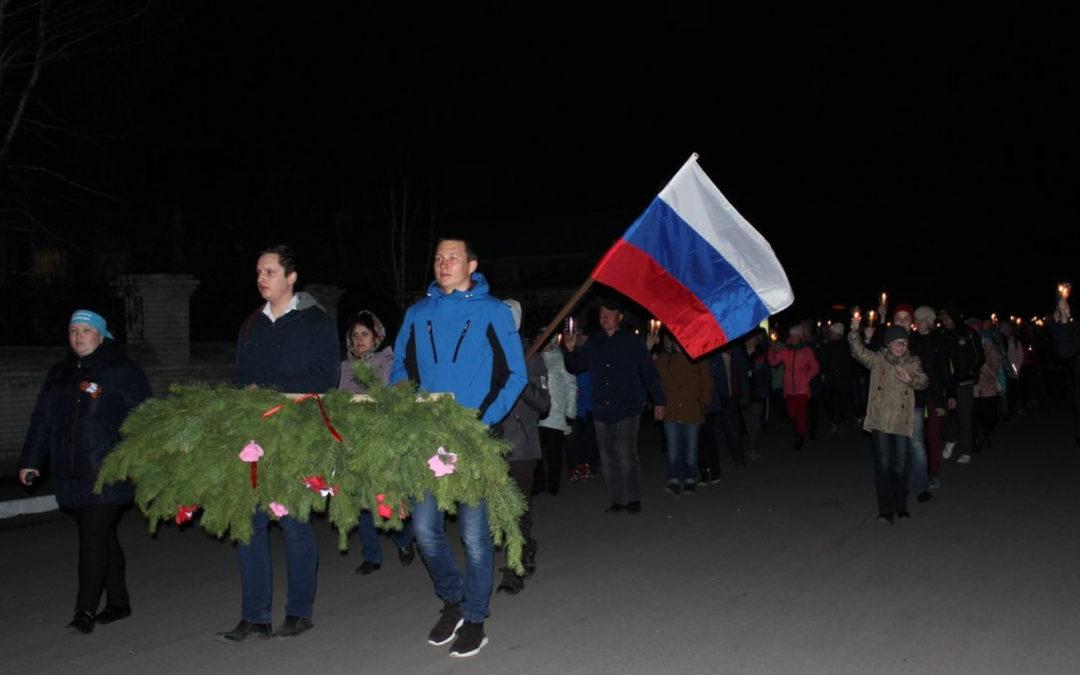 В Лебяжье прошло факельное шествие