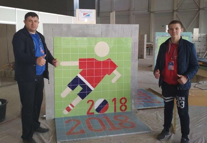 Зауралец вышел в финал чемпионата «Молодые профессионалы»
