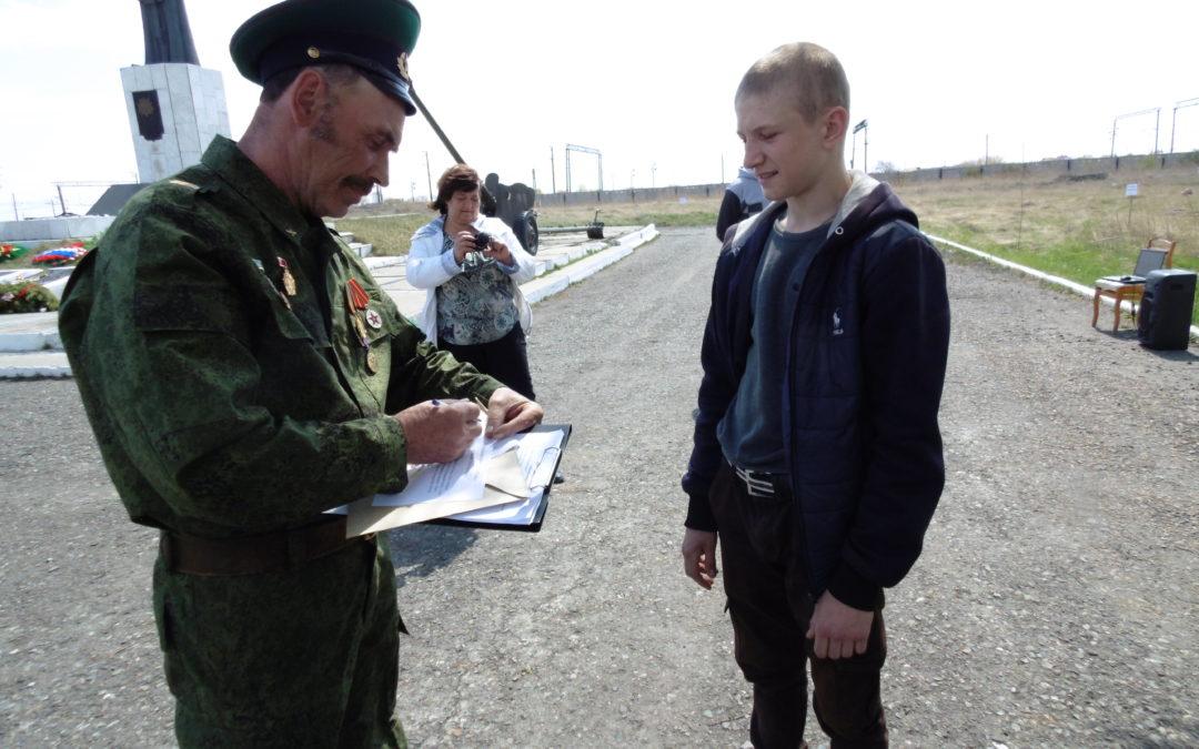 Лебяжьевцы стали участниками военно-патриотического квеста