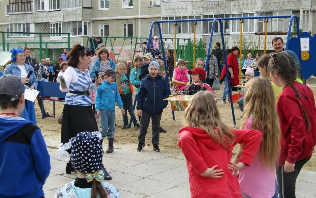 В Далматово организовали праздник соседей