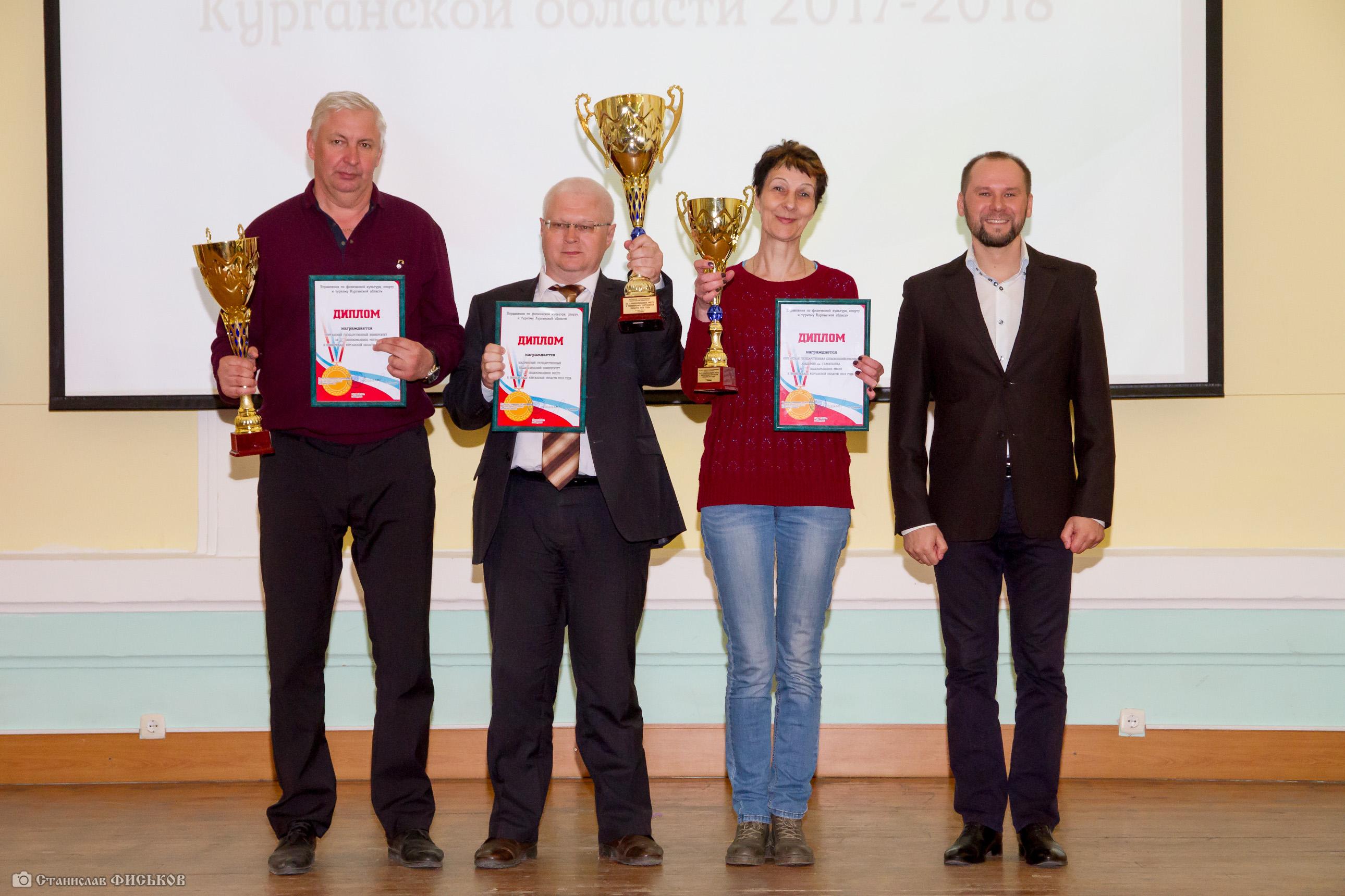 ШГПУ — победитель Универсиады Курганской области