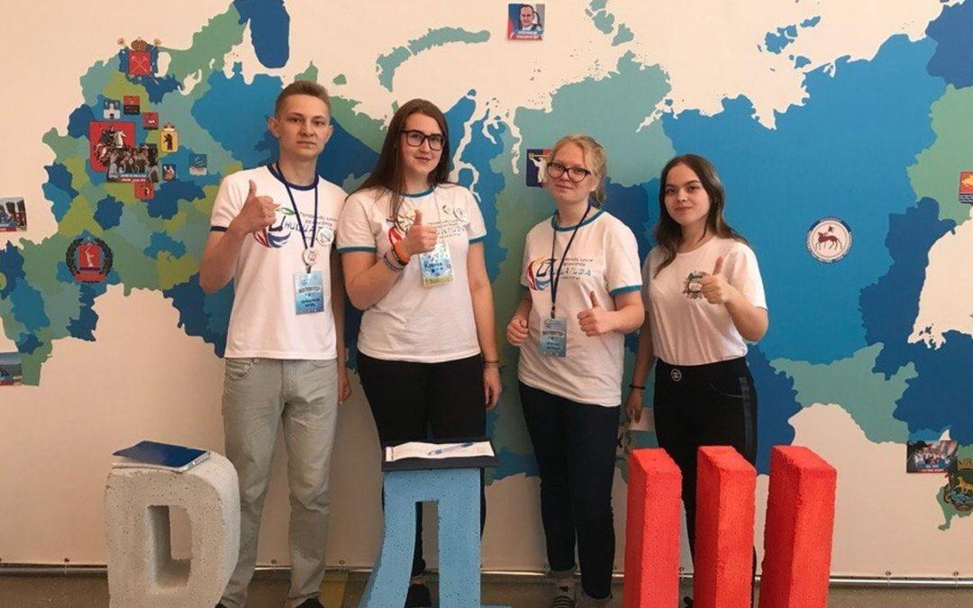 Активисты Российского движения школьников встретились на слете