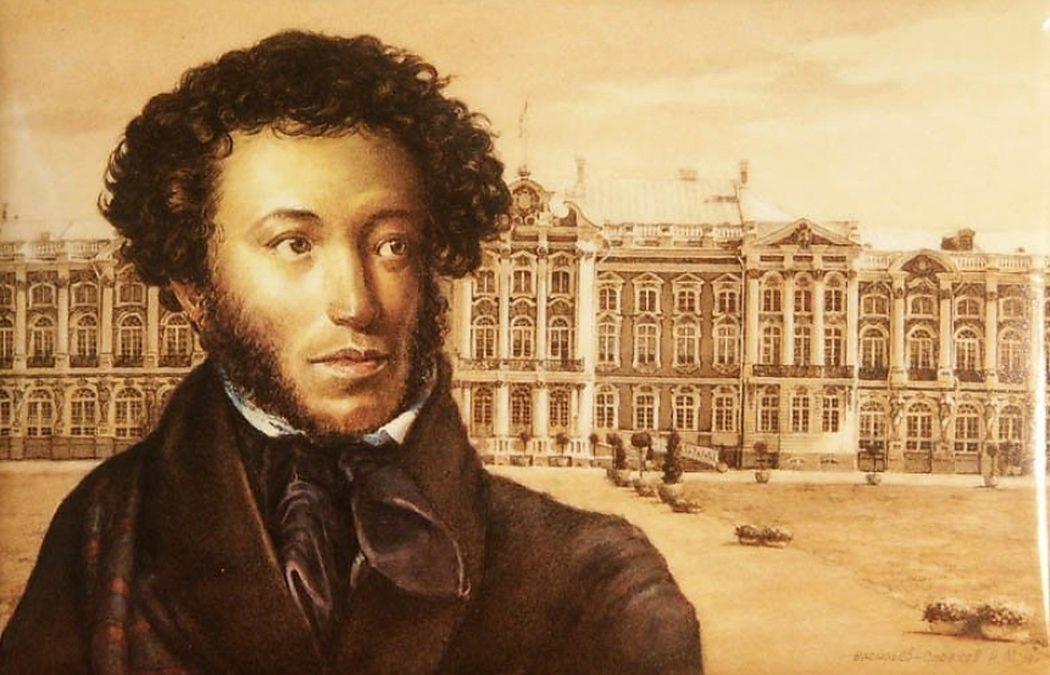 В Кургане пройдет Пушкинский день