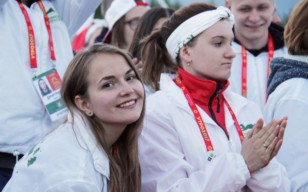Больше 50 студентов КГУ примут участие в форуме «УТРО»