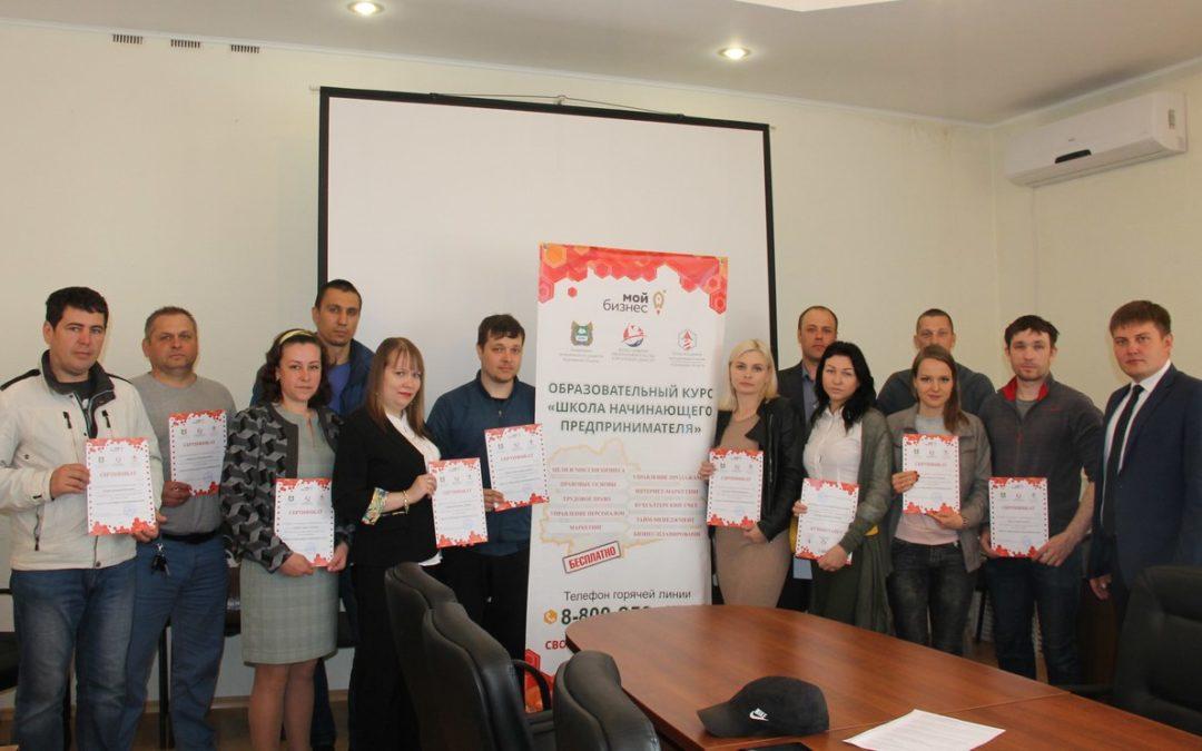 Шадринцы прошли обучение в «Школе предпринимателей»