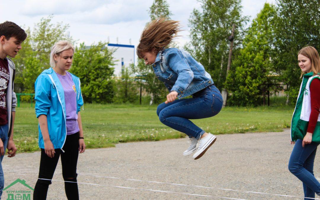 Дом молодёжи проведёт фестиваль дворовых игр