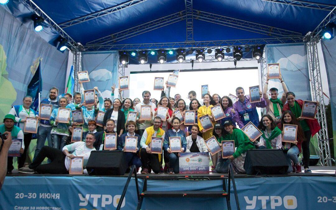 1 000 000 рублей получат молодые зауральцы на поддержку инициатив