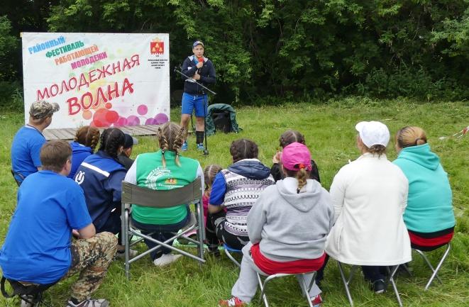 В Далматовском районе отшумела одиннадцатая «Молодежная волна»