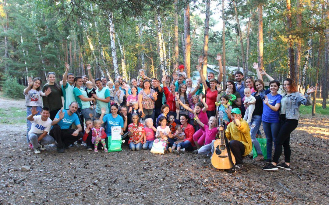 Курганские молодые семьи отправятся на выездные сборы