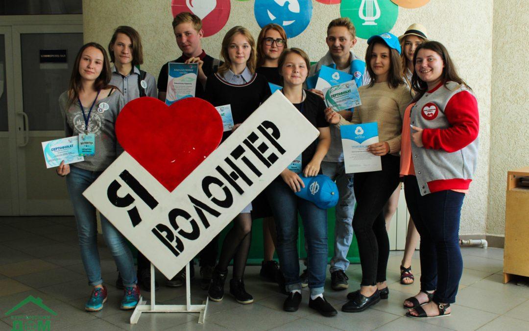 КДМ набирает участников в Школу волонтёров