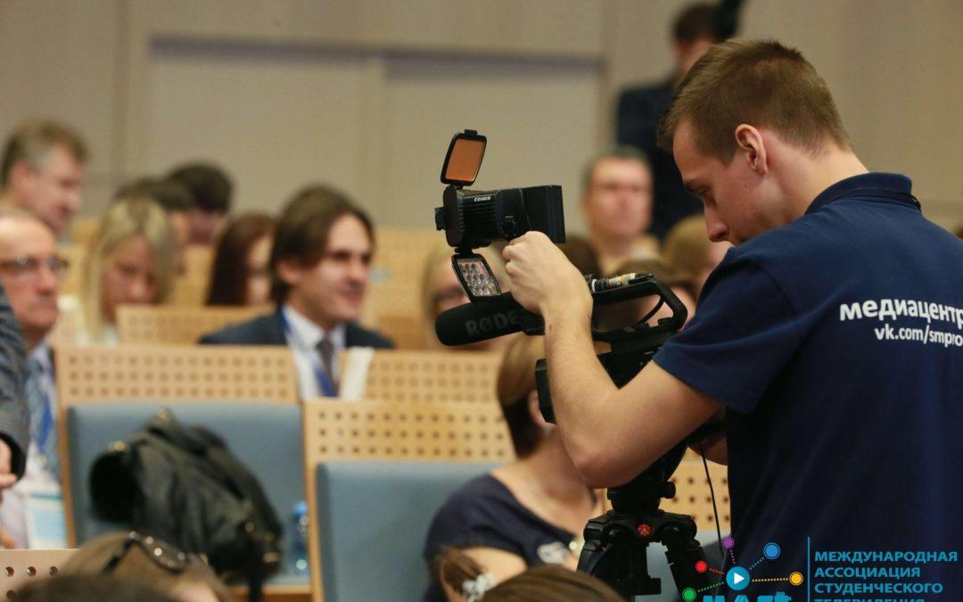 Зауральцев приглашают на Всероссийский конгресс молодежных медиа