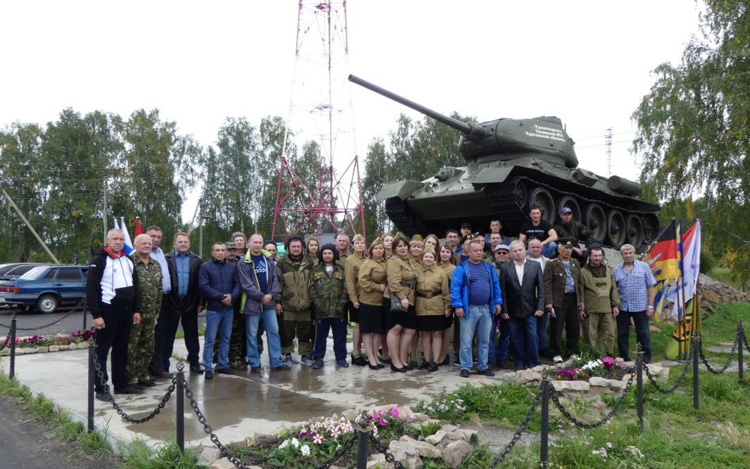 Далматовцы присоединились к празднованию Дня танкиста