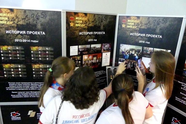 Выставка «Молодые герои Победы» приехала в Далматово