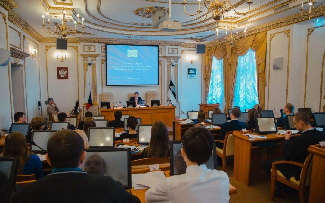 В областной Думе ждут законотворческие инициативы молодёжи