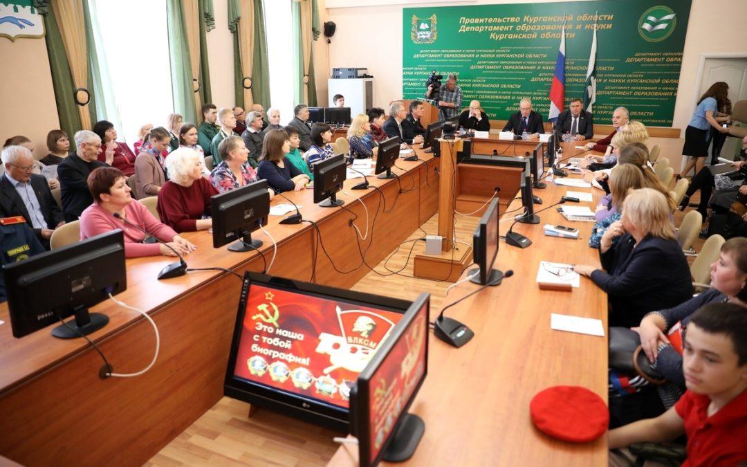 В Зауралье проходит конференция к 100-летию ВЛКСМ