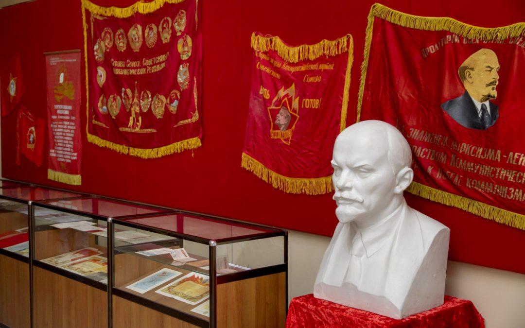 В ШГПУ прошла конференция к 100-летию комсомола