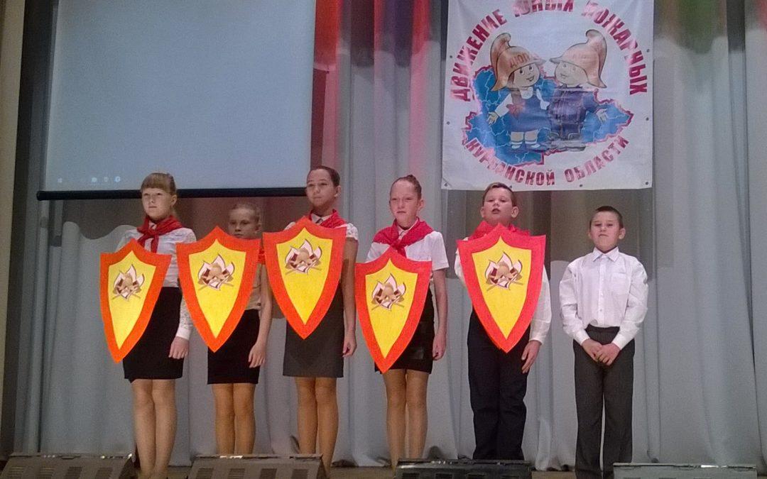Кетовские юные таланты за безопасность