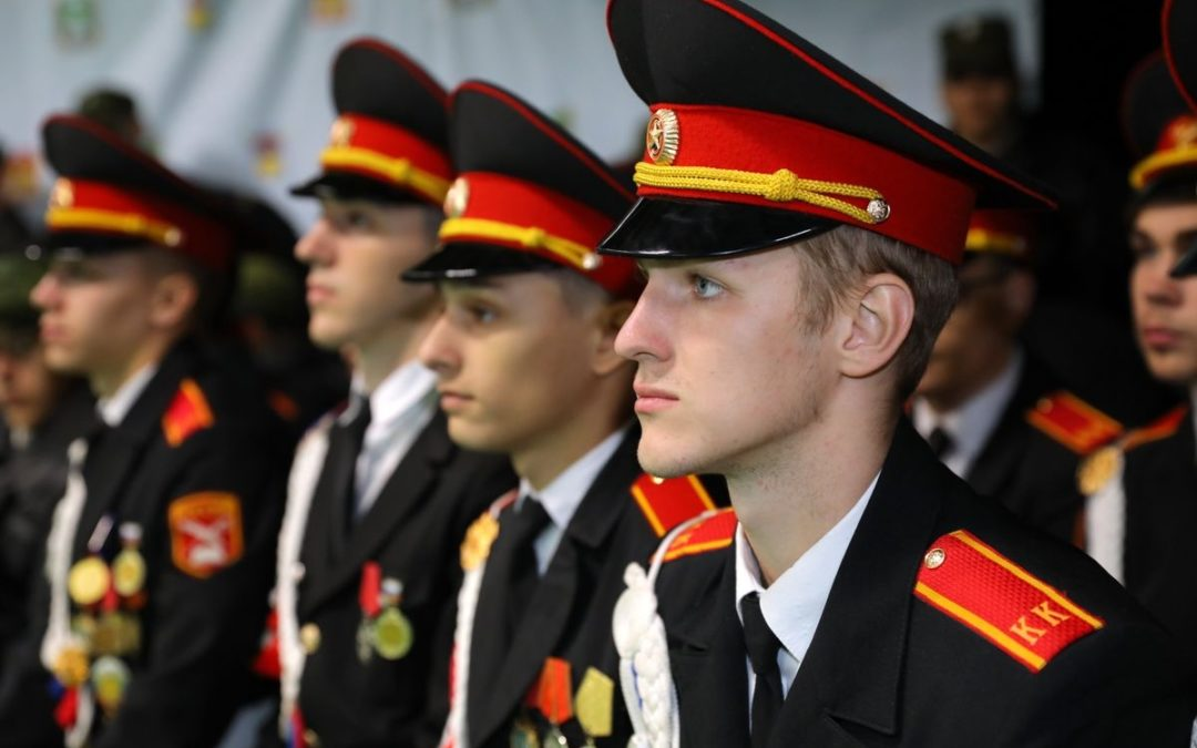 Назван лучший казачий кадетский класс УрФО