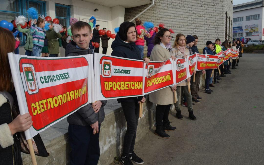 В Кетово прошел флешмоб «Россия объединяет»