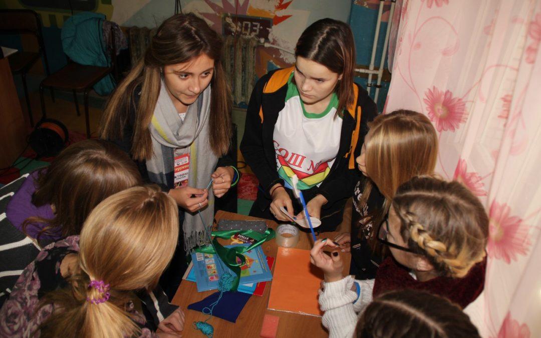 Юные курганские лидеры встретятся на сборах