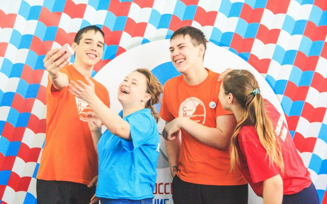 Российское движение школьников Зауралья отмечает 3-летие