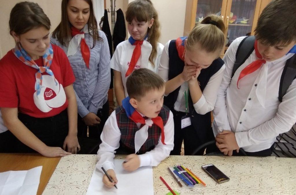 Далматовцы пополняют ряды Российского движения школьников
