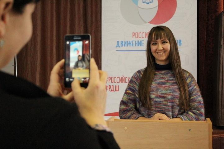 Российское движение школьников пополняет свои ряды