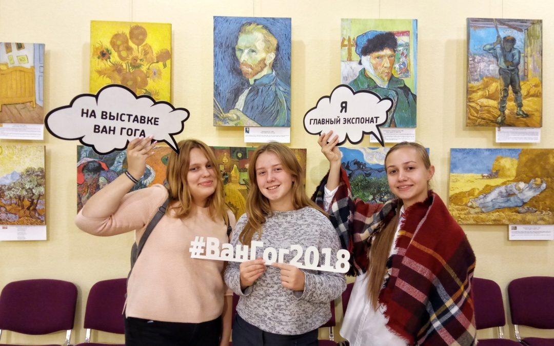 В КВЦ открылась выставка репродукций Винсента Ван Гога