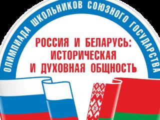 Курганские школьники посоревнуются с белорусскими ровесниками
