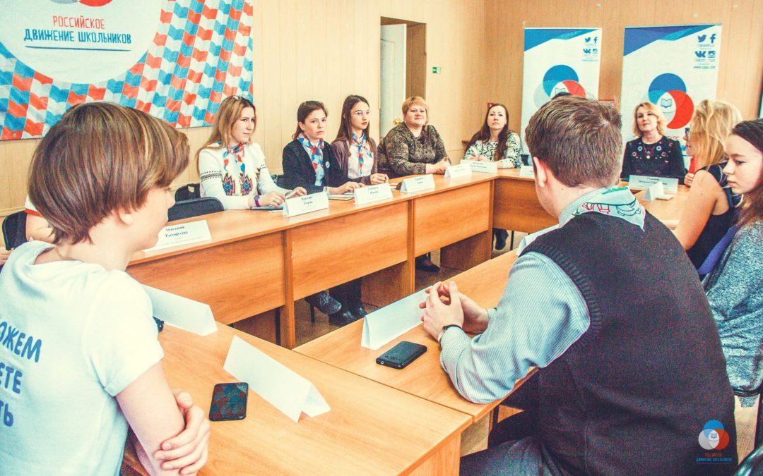 Зауральские педагоги отправились на Всероссийский семинар РДШ