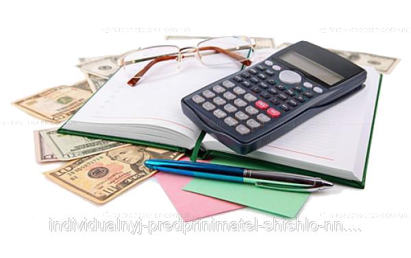 Зауральские НКО научат управлять финансами