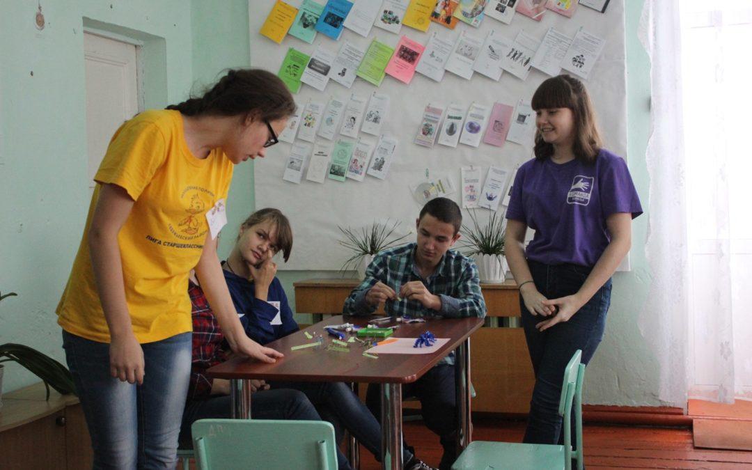В Лебяжье начали подготовку к конкурсу грантов