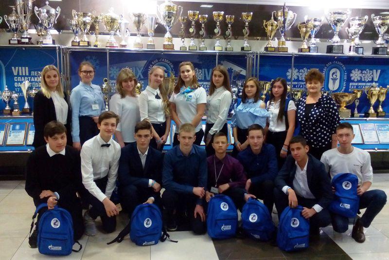 Далматовские школьники участвуют в проекте Газпрома