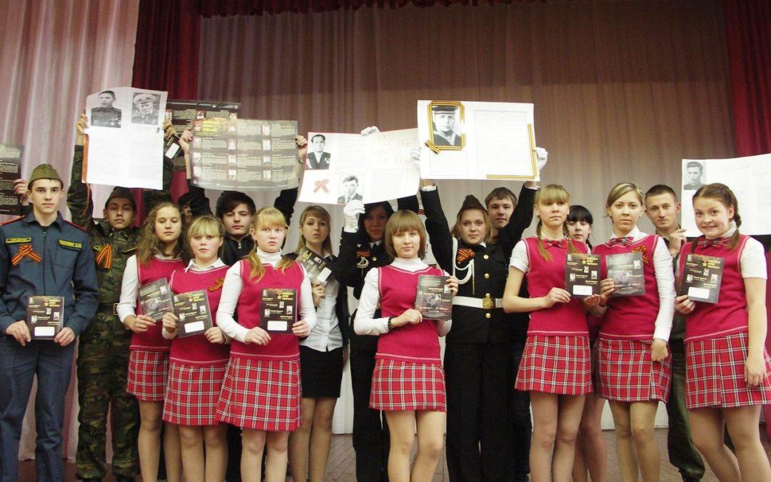 Зауральские НКО получат гранты на 6 млн рублей