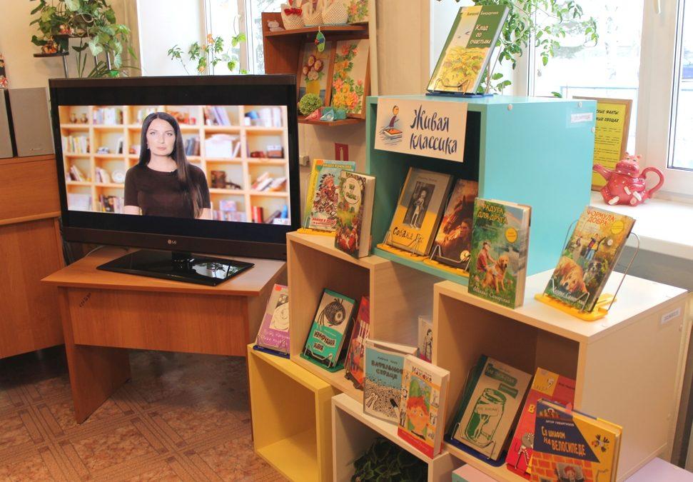 В библиотеках пройдет недельный марафон «Живой классики»