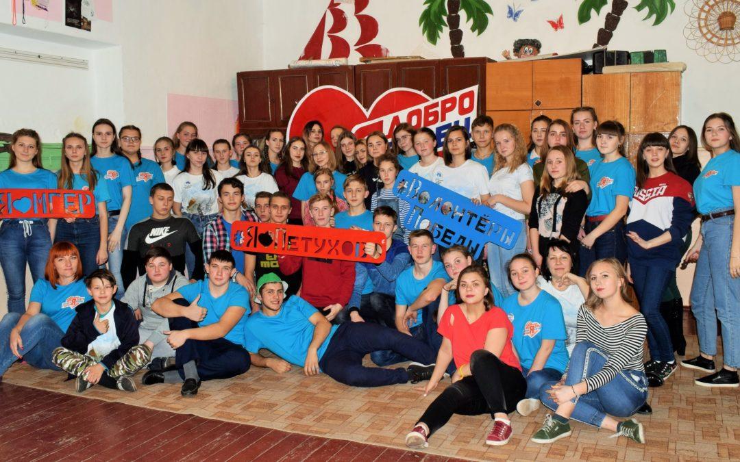 Петуховские активисты стали участниками молодежного слета