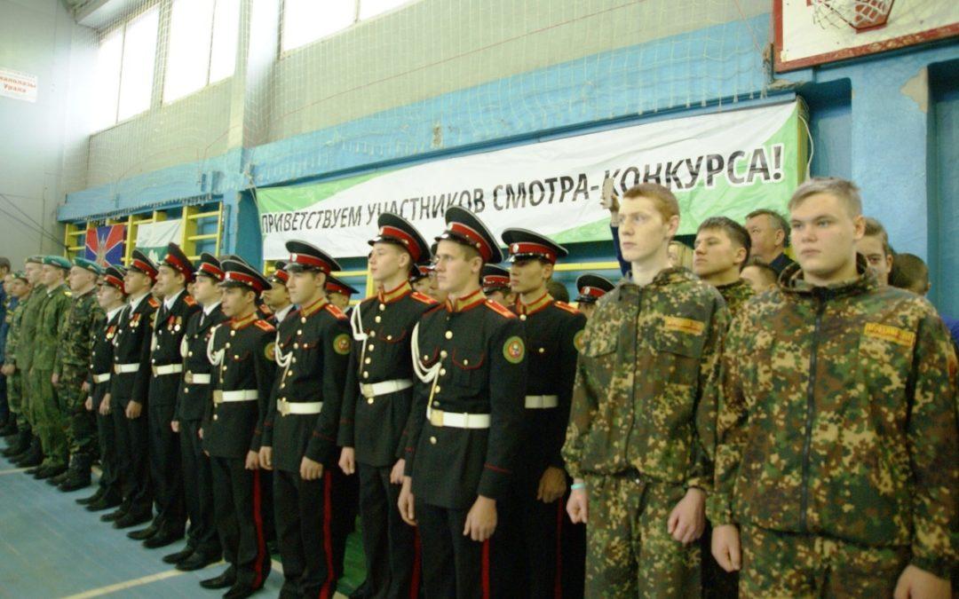 В Зауралье выбрали лучший кадетский класс