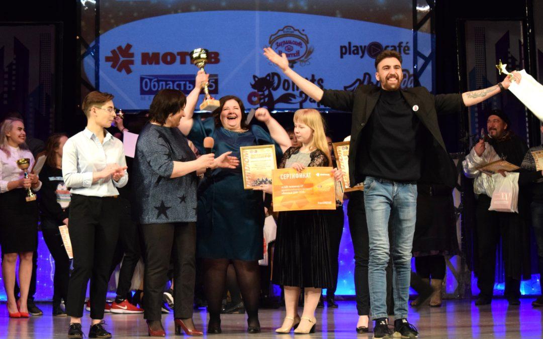В КГУ назвали победителей фестиваля «Веселый ДЯФ»