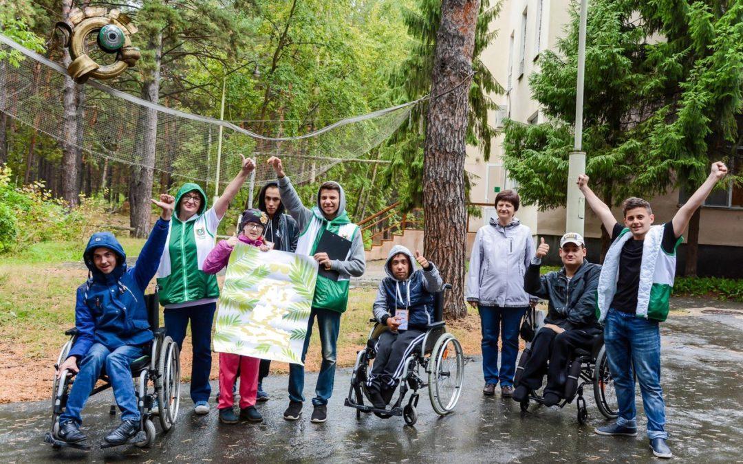 Стартует проект для молодежи с ограниченными возможностями