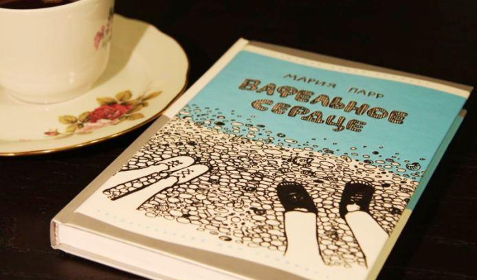 Зауральцев ждут на библиомост с норвежской писательницей