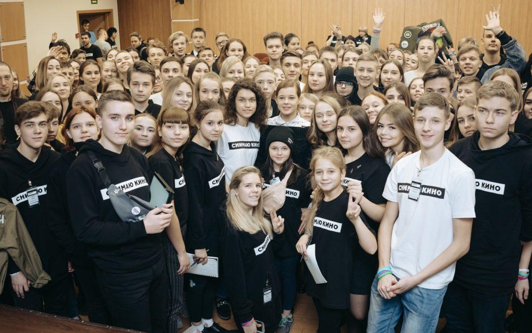 Зауральские школьницы вернулись с Зимнего фестиваля РДШ