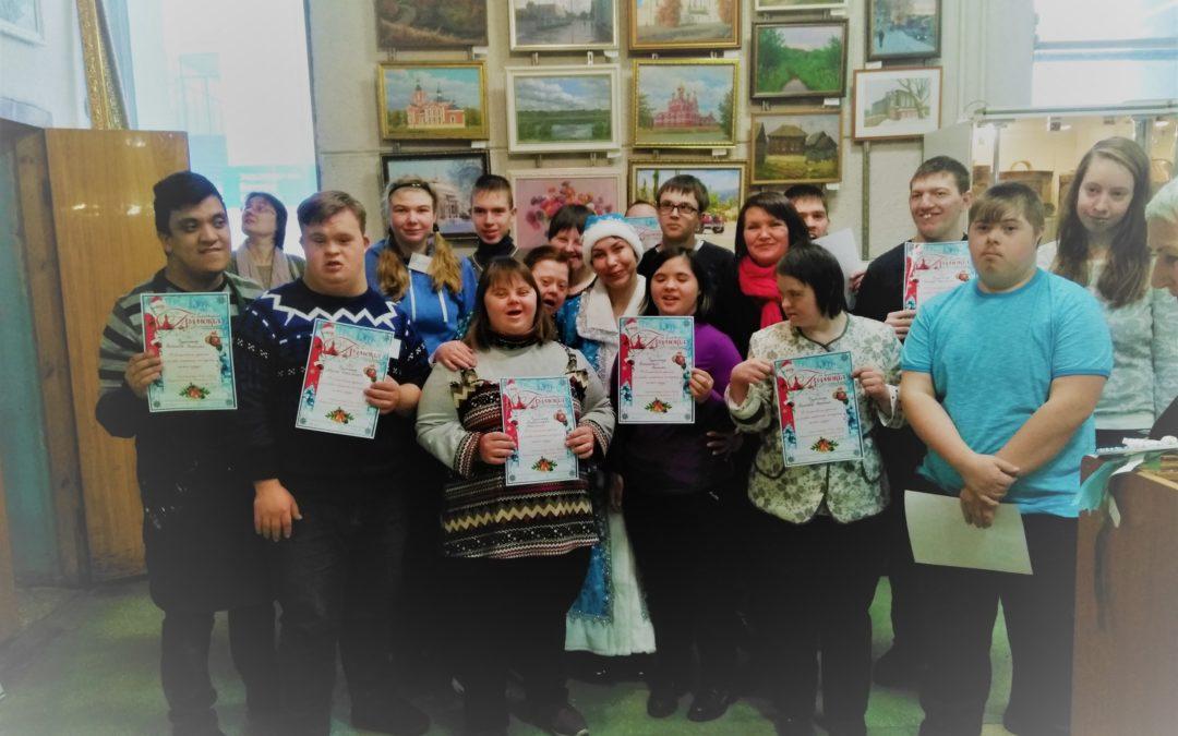 Молодые инвалиды поздравили пациентов больницы