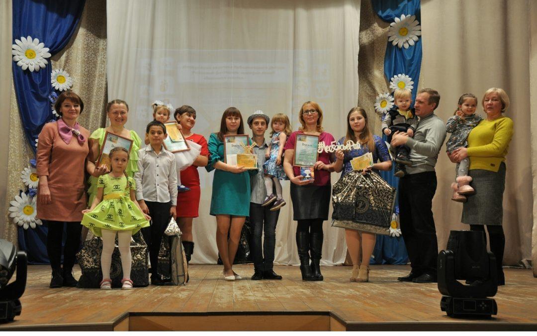 Молодые лебяжьевские семьи встретились на фестивале